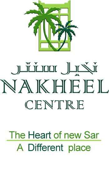 Nakheel Centre